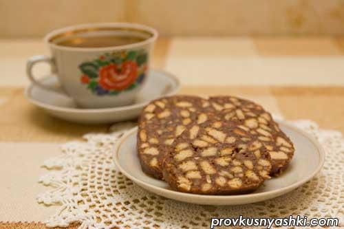 Сладкая колбаса из печенья и орехов (из маминой записной книжки)