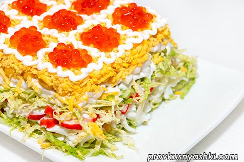Слоеный салат «Праздничный» с красной икрой и морепродуктами