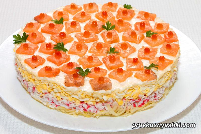"""Салат с красной рыбой """"Самоцветы"""""""